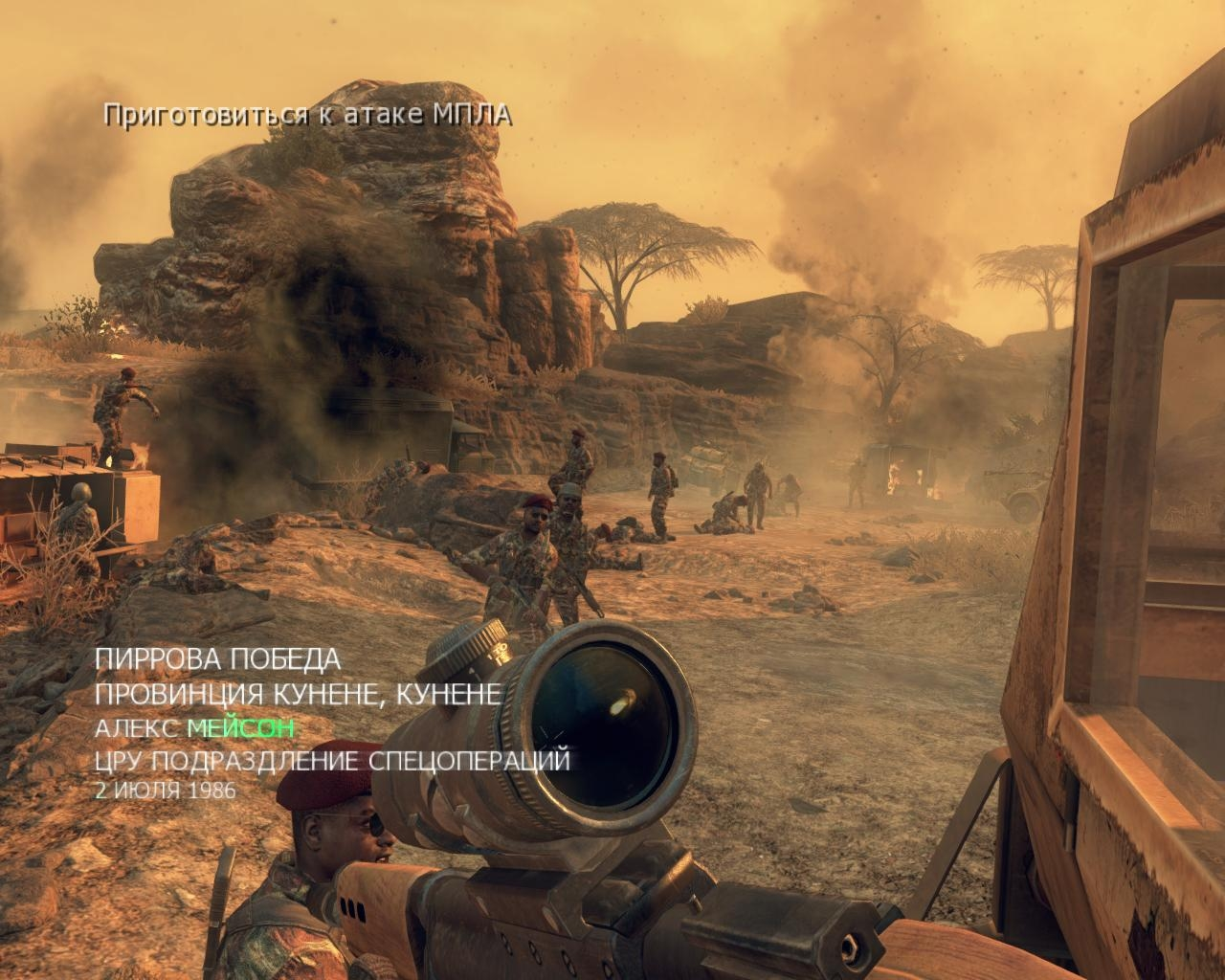 Call of duty black ops 1 free download pc game